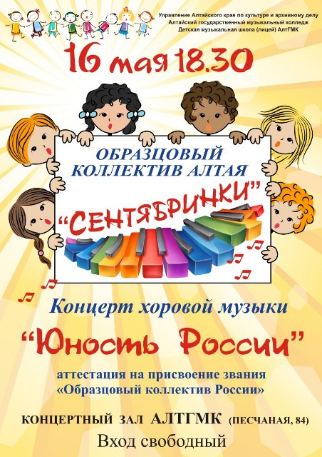 Афиша детский концерт театр кошек юрия куклачева билеты