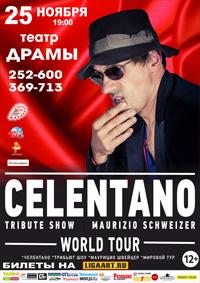 Мировой тур трибьют шоу Андриано Челентано в Барнауле