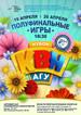 Полуфинальные игры «Лиги КВН АлтГУ» в Барнауле