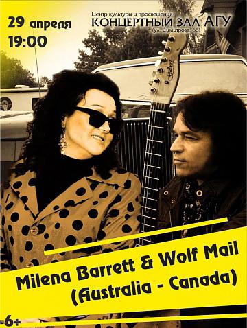Milena Barrett & Wolf Mail в Барнауле