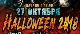 Halloween в «Che Guevara» в Барнауле