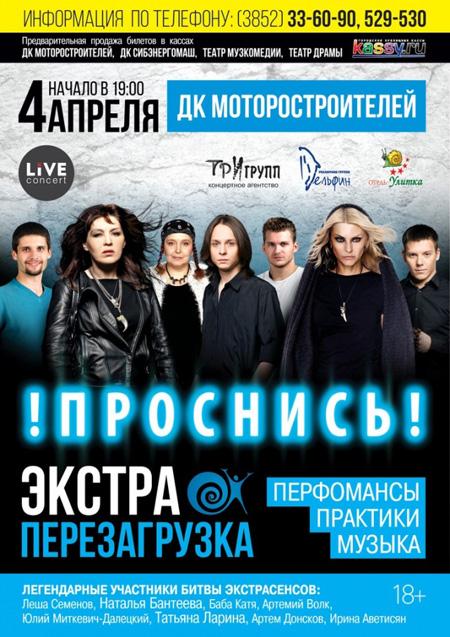 Город Киров  Команда Кочующие