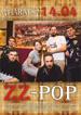 Группа «ZZ POP» в Барнауле