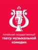 «Встречайте музыку» в Барнауле