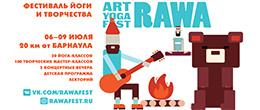 «RAWAfest-2017» в Барнауле