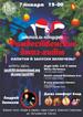 «Рождественские джаз-хиты» в Барнауле