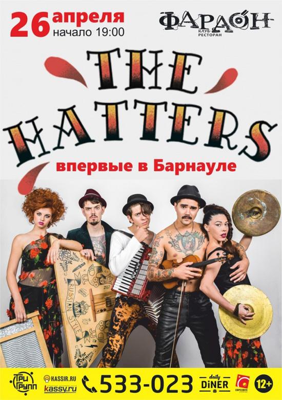 Группа «The Hatters» в Барнауле