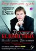 «Великие сонаты Бетховена» в Барнауле