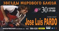 Jose Luis Pardo в Барнауле
