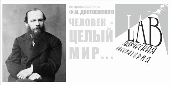 «Неутолимый голод» в Барнауле