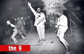 Группа the 9 (девятка), Барнаул