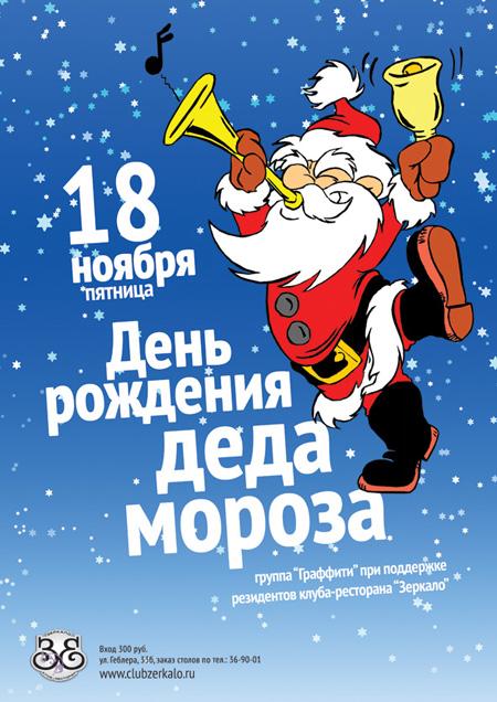 Ярославская таможня начальник морозов