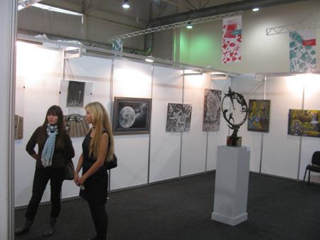 Выставка молодая сибирь отражает