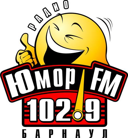 Радиостанция Юмор FM отмечает сегодня свой профессиональный праздник