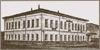 Здание Барнаульской городской Думы. Конец XIX - начало XX века