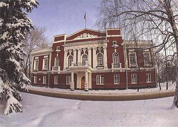 Здание Барнаульской городской Думы и администрации города (современное фото)