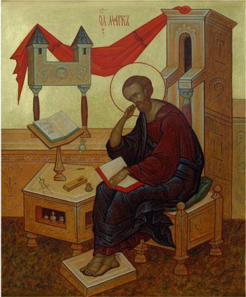 День евангелиста Марка