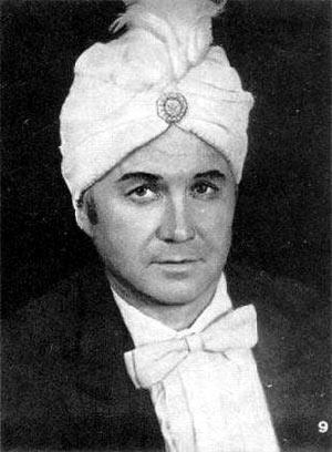 БАЯДЕРА - Раджами