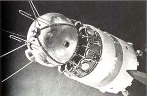 Космический корабль «Восток» -  первый в мире космический аппарат, позволивший осуществить полёт человека в космическое пространство