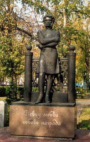 Памятник Пушкину. Скульптор - Кульгачев Михаил Алексеевич