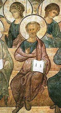 Лука Евангелист