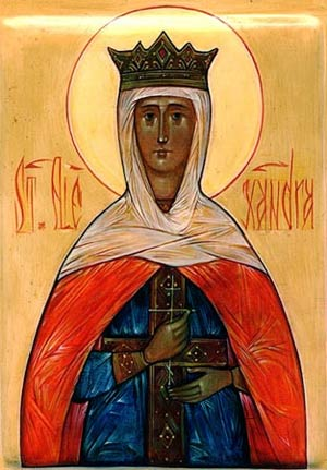 Царица Александра