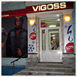 Vigoss, магазин, Барнаул