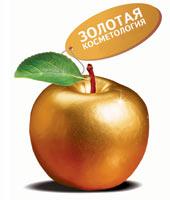 Золотая косметология, клиника, Барнаул
