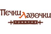 Печки-лавочки, трактир-ресторан, Барнаул