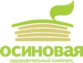 Осиновая, оздоровительный комплекс, Барнаул