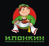 И.Понкин, суши-бар, Барнаул