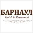 Барнаул, ресторан