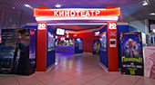 Европа-Киномир, кинотеатр, Барнаул
