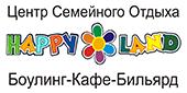 Happy Land, развлекательный центр