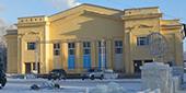 дворец культуры Барнаултрансмаш, Барнаул