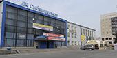 Дворец культуры Сибэнергомаш, Барнаул