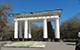 Парк КиО Октябрьский (Изумрудный), Барнаул