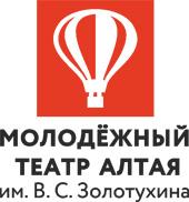Молодежный театр Алтая, Барнаул