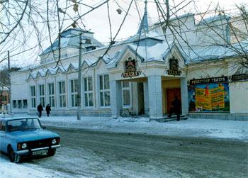 Алтайский государственный театр кукол Сказка, Барнаул