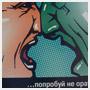 «АЗ.АРТ-Сибирь-2007», межрегиональная молодежная художественная выставка