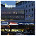 «Кефир», лаунж-бар в Барнауле