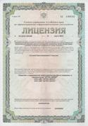 Артис Декор, центр медицины и косметологии в Барнауле