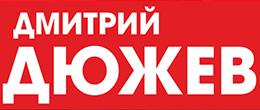 «Я люблю тебя, жизнь!» в Барнауле